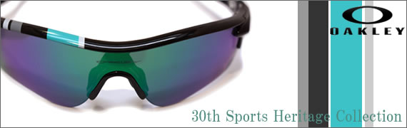 OAKLEY Heritage Collection Radarlock